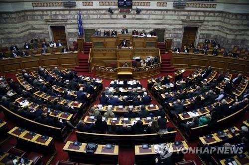 그리스, 부패 정치인 단죄 가능토록 헌법 일부 개정