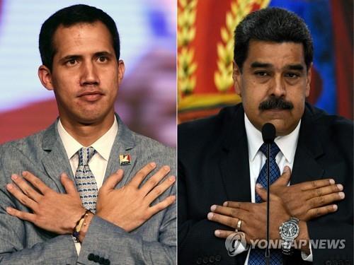 美, 베네수엘라 마두로 대통령 측근 5명 제재리스트에 올려