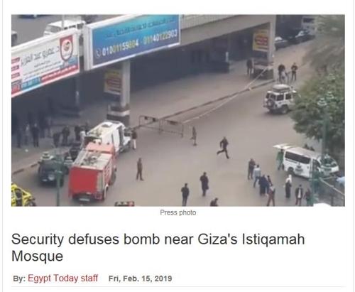 """이집트 정부 """"카이로 인근 기자지역에서 사제폭탄 공격 저지"""""""