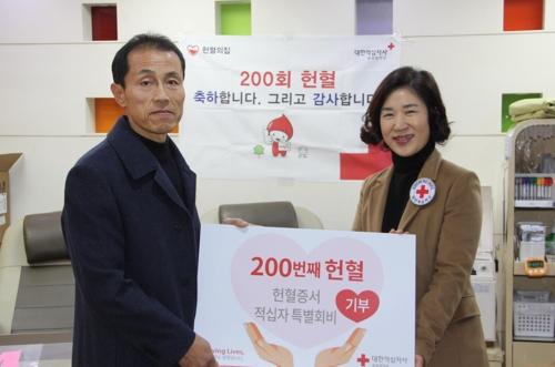 """""""1회에 2만원씩""""…200회 헌혈 회사원, 200만원 함께 기부"""