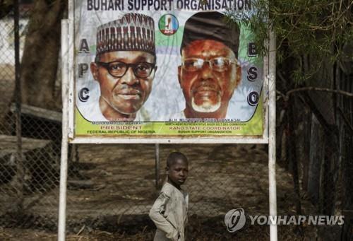 나이지리아 대선 1주일 연기…여야당 모두 비난(종합)