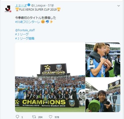 가와사키, 일본축구 슈퍼컵 첫 우승…정성룡 무실점