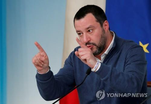 伊극우 부총리 기소될까…오성운동, 면책특권 해제 여부 투표