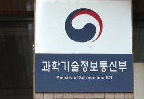 기업 정보보호 역량 강화…정보보호최고책임자 제도 개선