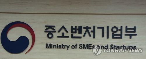 """중기부, 자영업 종합대책 점검회의…""""정책효과 조속히"""""""