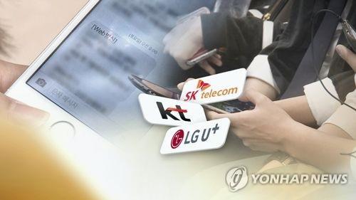 작년 모바일 등 디지털 광고비 4조원 돌파…방송광고 추월