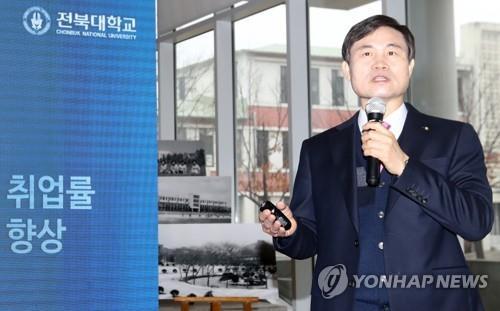 """[인터뷰] 김동원 신임 전북대 총장 """"마에스트로 되겠다"""""""