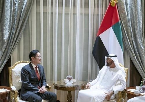 공식 방한 UAE 왕세제, 삼성전자 반도체 공장 방문한다