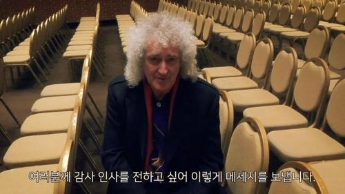 """'퀸' 브라이언 메이 """"한국 팬과 만날 기회 만들겠다"""""""