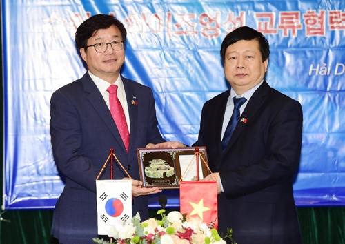 수원시-베트남 하이즈엉성, 교류·협력 실행협약 체결