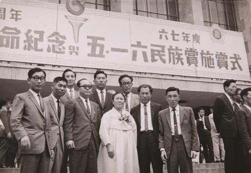 제주 여성 독립운동가 최정숙 선생 구술자료집 발간