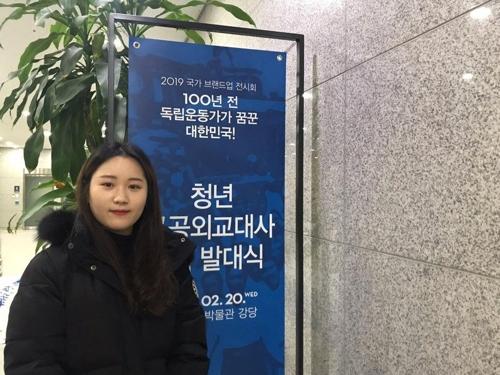 """공공외교대사된 독립운동가 후손 """"日변화 끌어낼 실천이 중요"""""""