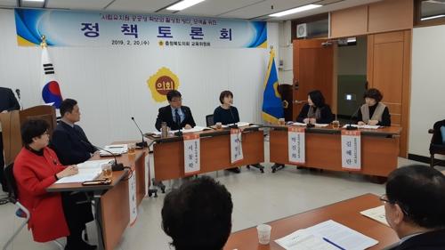 """""""사립유치원 국공립 전환때 교사 고용·유아 학습권 보장돼야"""""""