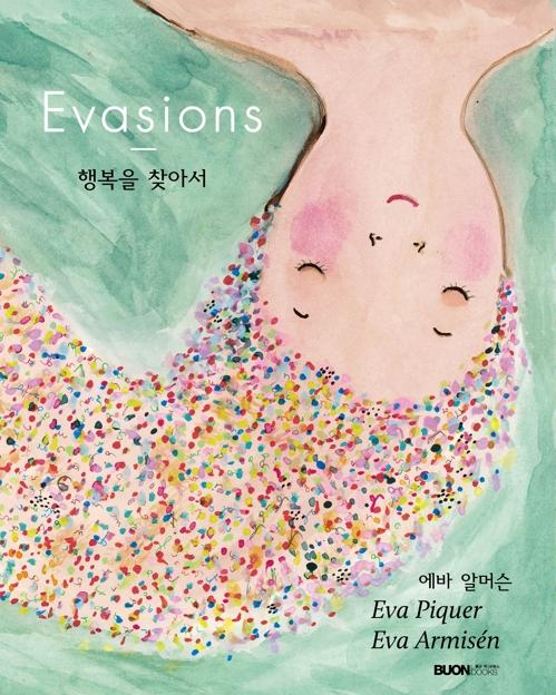 본북스, '행복을 그리는 화가' 에바 알머슨 그림 에세이 출간
