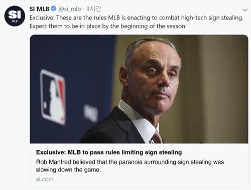 MLB '사인훔치기' 강력 규제…외야에 비디오캠 설치 금지