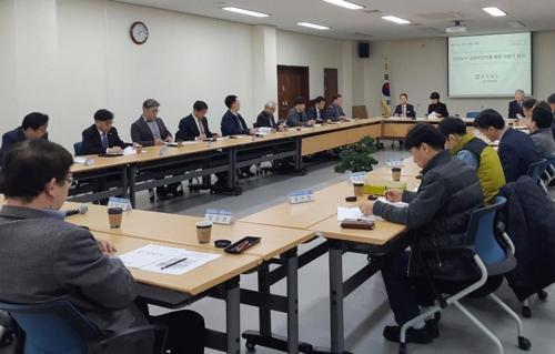 경남도 '공공보건의료 확충 자문단' 출범…전문가 32명 구성