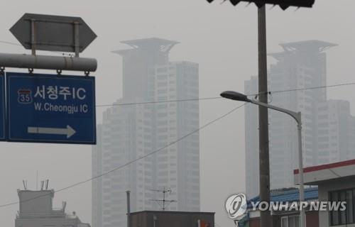 """충북 전역 초미세먼지 주의보…""""야외활동 자제"""""""