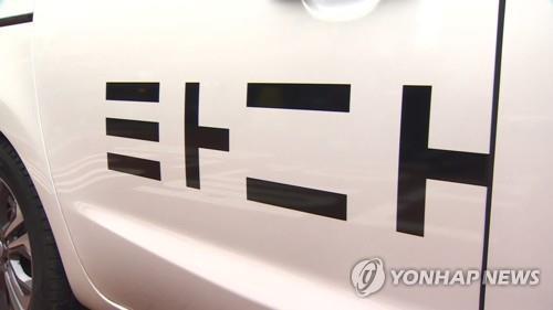 """'타다' 4월 준고급택시 운영…이재웅 """"택시와 경쟁 아니다""""(종합)"""