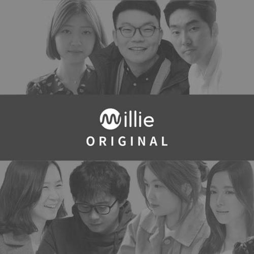 밀리의 서재, 조남주 필두로 소설가 7인 신작 독점공개