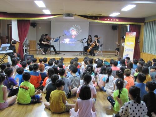 감수성 쑥쑥…부산교육청 '학교로 찾아가는 예술' 확대