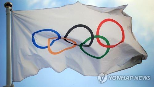 IOC, 일본서 '오륜' 상표 등록…무단사용 금지
