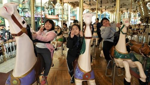 [게시판] 롯데월드 어드벤처, 드림티켓 어린이 초청 행사
