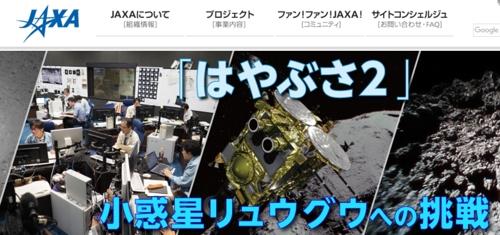日 하야부사2, 소행성 '류구' 20㎞ 상공서 하강 시작
