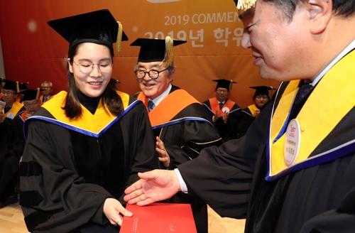 '22세 최연소 박사' 유효정 씨 국가연구소대학원 졸업