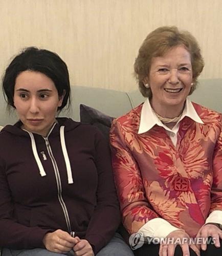 """아랍공주들의 탈출…""""부와 특권보다 자유와 마음의 안식"""" 찾아"""