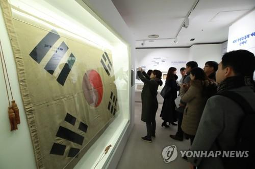 """""""그날 함성 잊지 말자""""…청주서 3·1운동 100주년 미술마당"""