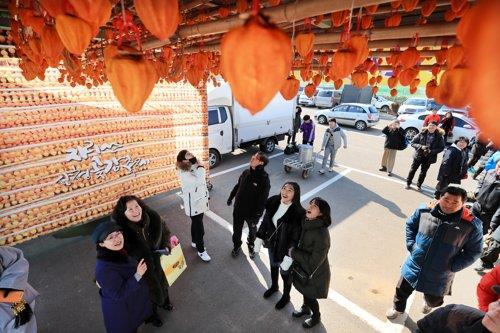 [산청소식] 산청곶감축제 4년 연속 대한민국축제콘텐츠 대상
