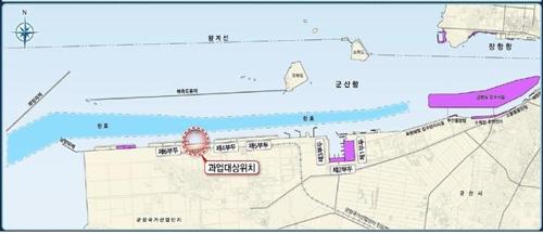 군산항에 해경함정·실습선 접안용 부두 착공