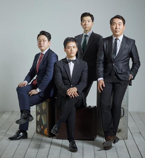 국립국악원 '청춘, 청어람'·금난새 '클래식 판타지아'