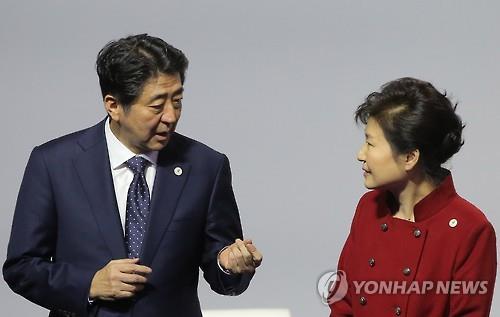 """'박근혜-아베 전화회담 공개' 소송패소…""""靑이 보관 안해""""(종합)"""