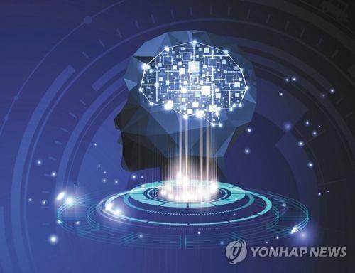 """AI 맹신 말라""…일 민간기구, AI 활용 `체크 리스트' 공개"