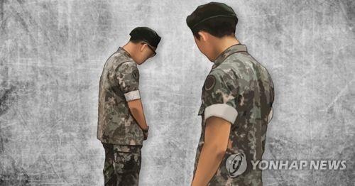 군 복무 시절 후임병들 추행한 대학생 집행유예