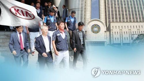 기아차 통상임금 2심도 노조 일부승소…'경영위기' 불인정