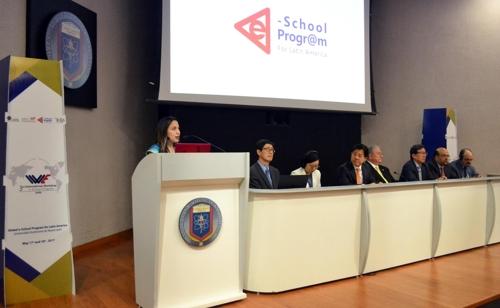 [게시판] KF, 멕시코에서 '글로벌 e-스쿨 워크숍' 개최