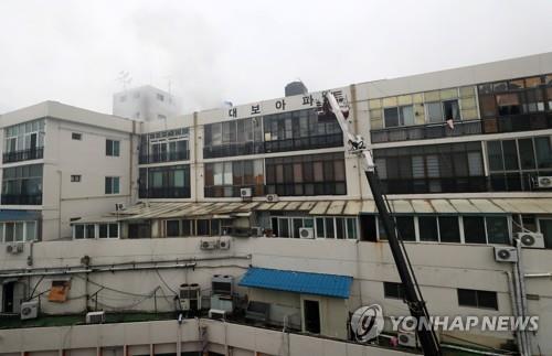 대구 목욕탕화재 피해 아파트 주민 불안·불면증…트라우마 호소
