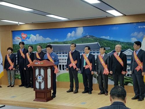 """이철우 경북지사 """"일본 다케시마의 날 즉각 폐기하라"""" 규탄 성명"""