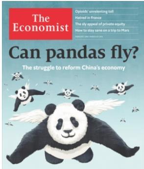 이코노미스트誌 무역전쟁 패배가 중국에 황금기회