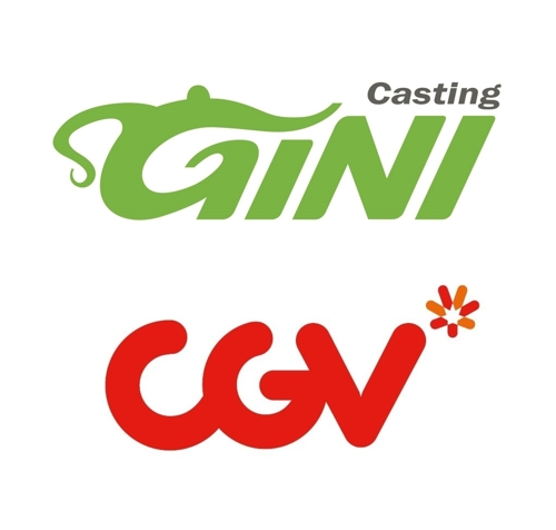 [게시판] 셀프 오디션 서비스 지니캐스팅, CGV 입점