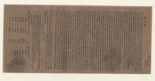 '겨레의 함성' 독립기념관 제3관 26일부터 재개관