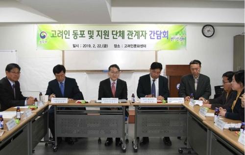 """법무부 """"고려인 4세대 재외동포 인정…안정적 체류 보장"""""""
