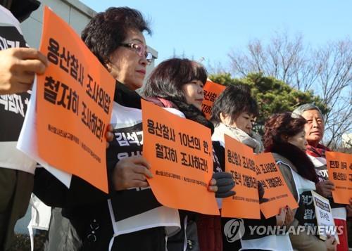 검찰, 용산참사때 '경찰 부검강행' 의혹 조사…유가족 면담