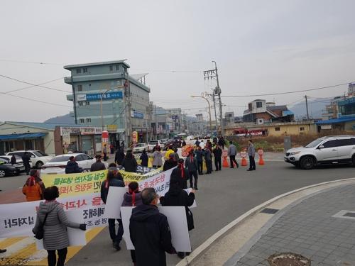 아로니아 가격 폭락에…농민들 함평서 대책 요구·항의 집회