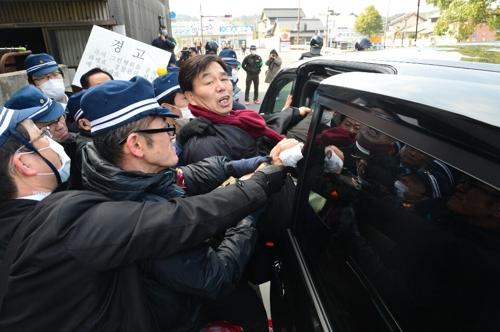 """독도수호연대 """"일본서 집회 중 현지경찰·극우단체가 방해"""""""