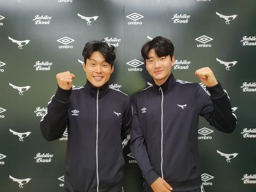 """성남 합류한 이창용·김동현의 당찬 포부…""""목표는 6강"""""""
