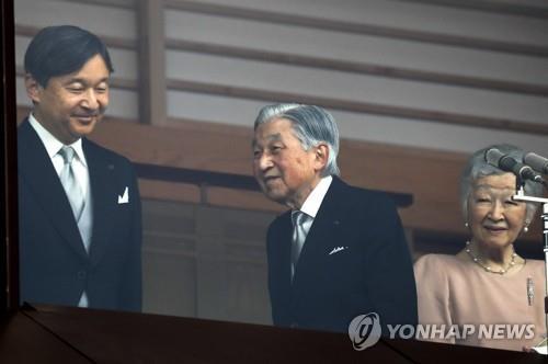 """日 나루히토 왕세자 """"상징 덴노 역할 다하겠다"""""""