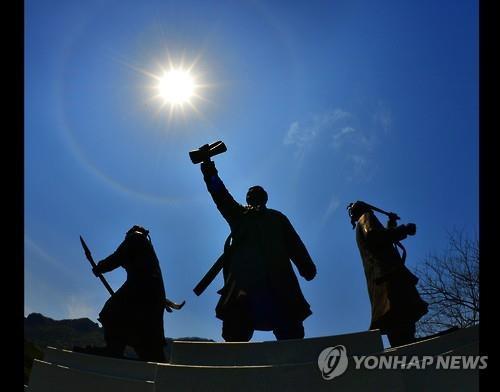 제125주년 동학농민혁명 기념 마라톤대회 24일 정읍서 개최